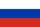 Russland und GUS Staaten (Armenien, Weißrussland, Kasachstan etc.)